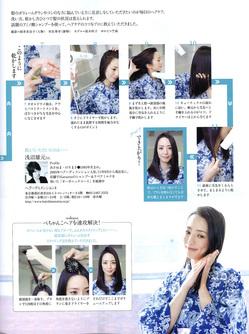 kimono_naka2.jpg