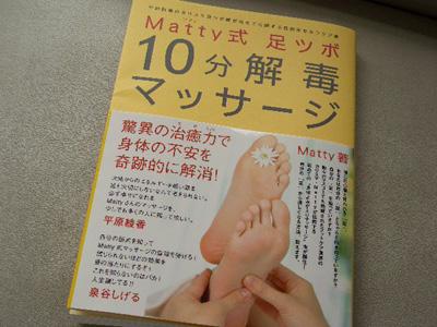 2007_0507AG.jpg