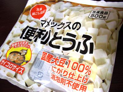 2007_0510AB.jpg