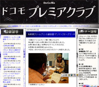 2007_0611AC.jpg