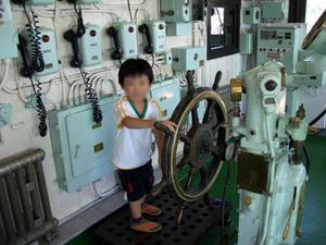 船の科学館9