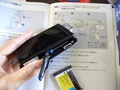 サイバーショットDSC-T200-4