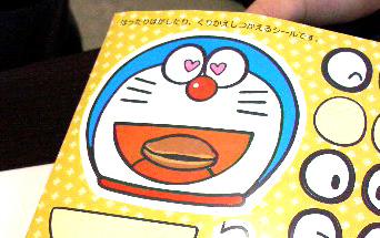 2008_0125AI.jpg
