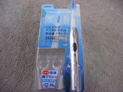 2008_0514AF.jpg