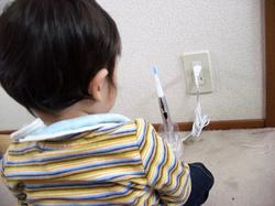 2008_0514AN.jpg