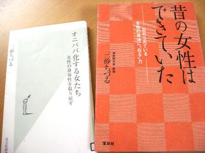 20090130001.jpg