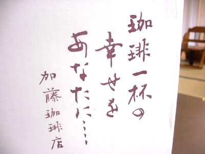 20090320001.jpg