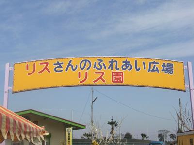 20090403001.jpg