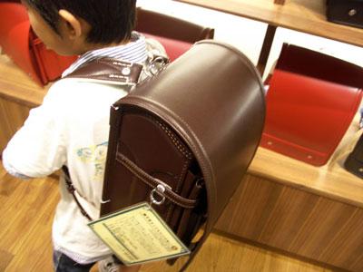 土屋鞄ランドセル3