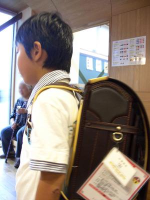 20090912025_600.jpg