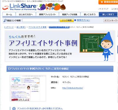 20091130AA.jpg