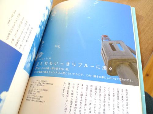 20100127003.jpg