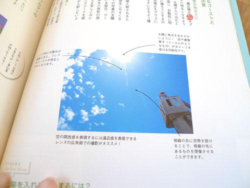 20100127004.jpg