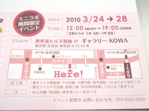 20100313040.jpg