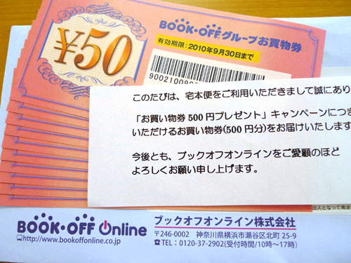 20100331007.jpg