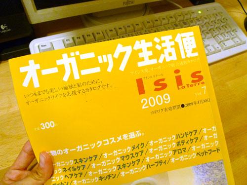 20100406068.jpg