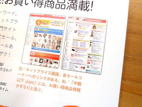 20100614008.jpg