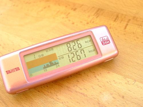 20100728006.jpg