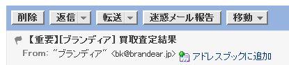 20120605AA.JPG