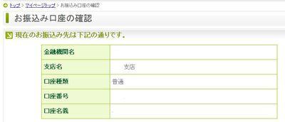 20120605AD.JPG