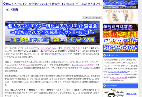 20121002AA.PNG