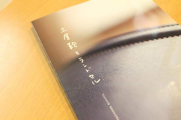 IMG_4509_20120502_600.JPG