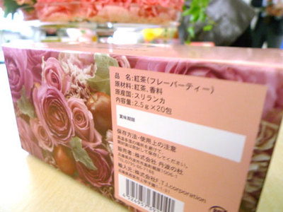 20100326102.jpg