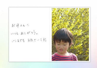 2010_0408AF.jpg