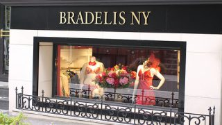 ブラデリスニューヨーク表参道店に行ってきました!