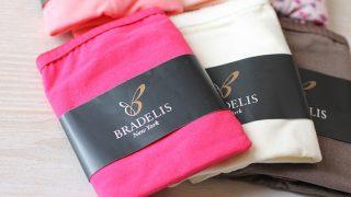 ブラデリス購入レポ(2015年12月~2016年3月)ミアブラ&同色ネイビーショーツ2枚、ステップ2育乳ブラ、モモパンツセット2つ