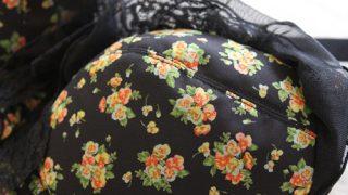 ブラデリスオンラインストア限定販売2012-2013年福袋 販売開始しました!