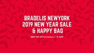 ブラデリスニューヨーク オンラインショップの2019年新春セール&福袋情報